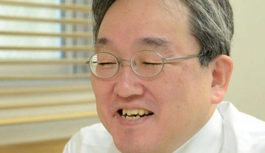 事務所代表 工藤保広の紹介