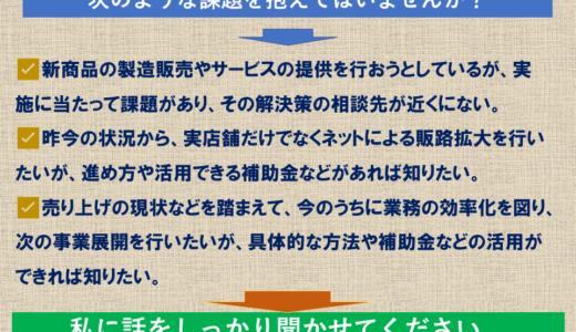 全国的には「新型コロナウイルス」関連破たんが増加。北海道は・・(5日(水))