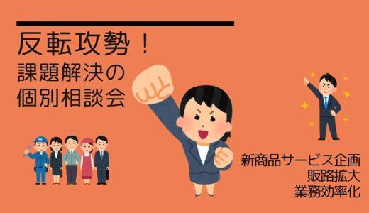 あと10日(9日(火))