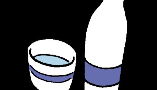 帯広畜産大学内に新設した酒蔵では初めて醸造酒が完成(21日(火))